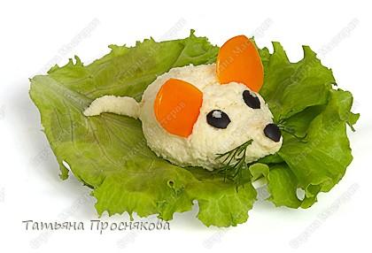 Сырная мышка