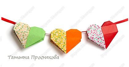 Оригами: Объёмное двухстороннее сердечко