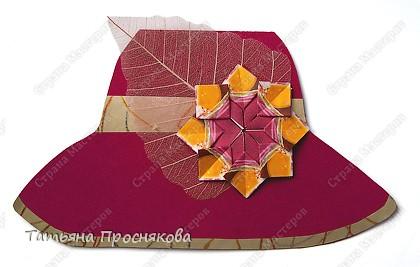 Вырезание: Открытка-шляпка