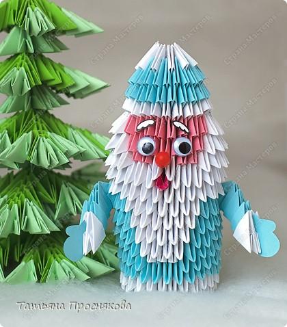 Оригами модульное: Дед Мороз из модулей