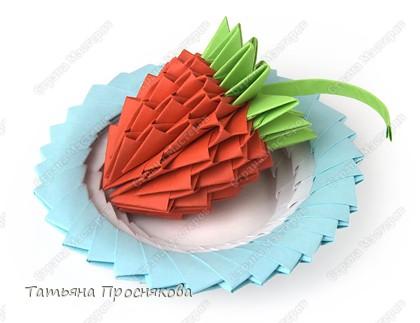 Оригами модульное: Клубника из модулей
