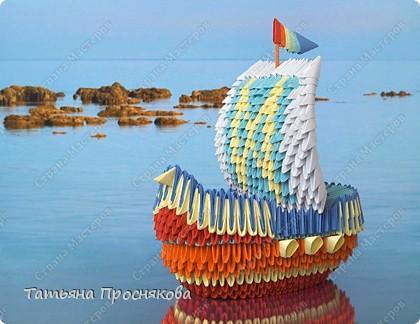 Схема бумажных кораблей, так Корабль, может посоветуете где и сколько петель сократить.  Модульное оригами.