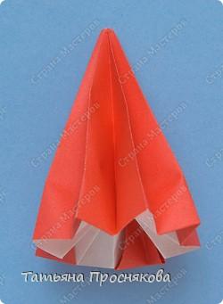 Мастер-класс Оригами Модуль кусудамы «Супершар» Бумага