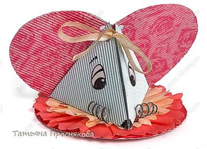 Бумагопластика, Моделирование: Мышка-коробочка