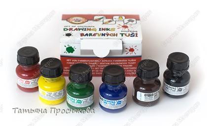 В последнее время появилось много разновидностей красок. Мне захотелось их опробовать и протестировать. Вот то, что мне очень понравилось.  Цветная тушь (Чехия). Очень понравились цвета. Никогда раньше не видела коричневую тушь. Хороша для рисования и для разных необычных техник, например, раздувания клякс.