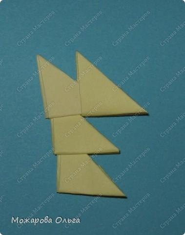 Мастер-класс Поделки для мальчиков Оригами китайское модульное МК самолёт Бумага фото 15