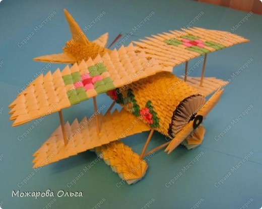 для мальчиков Оригами