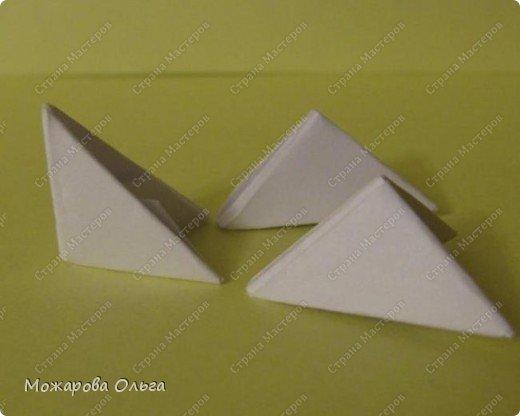 Мастер-класс Новый год Оригами китайское модульное МК Дедушка Мороз Бумага фото 2