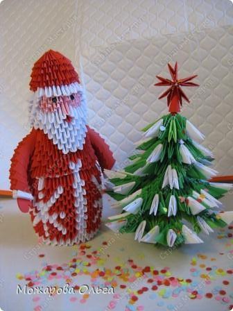 Модульное оригами с новым годом