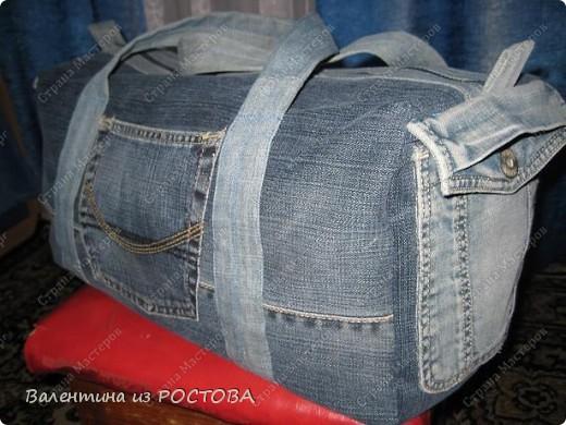 f7f5ceea3368 спортивная сумка - Самое интересное в блогах