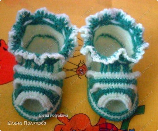 """Вот такие интересные пинеточки-сандалики с 5 перемычками я вяжу для малышей. """"Лето-красное"""" фото 2"""