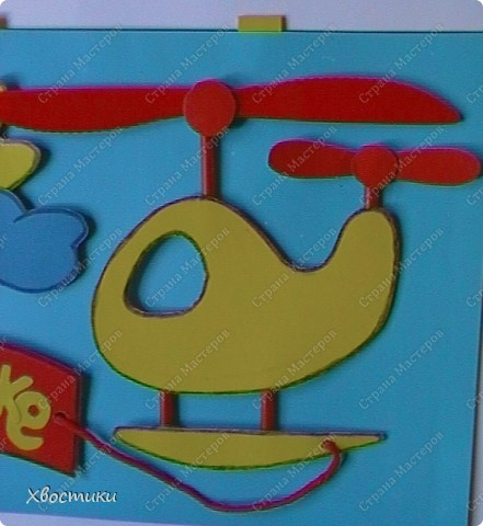 Нашему дедушке 6-го августа день рождения. И я придумала и сделала с Тимофейкой  деду в подарок вот такую объемную открыточку...  Картинка наша размером с полный лист картона... фото 3