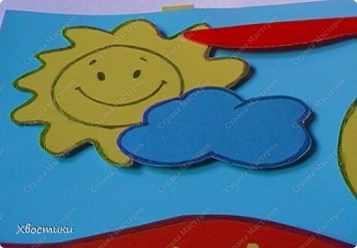 Нашему дедушке 6-го августа день рождения. И я придумала и сделала с Тимофейкой  деду в подарок вот такую объемную открыточку...  Картинка наша размером с полный лист картона... фото 5