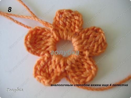 Очень часто я использую в качестве украшения очень простые цветочки, вяжуться легко, а играя с накидами, и количеством лепестком можно добиться разных эффектов. фото 9