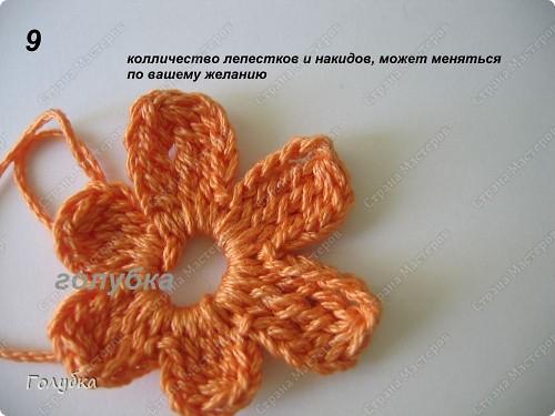 Очень часто я использую в качестве украшения очень простые цветочки, вяжуться легко, а играя с накидами, и количеством лепестком можно добиться разных эффектов. фото 10