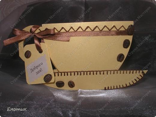 """В очередное путешествие по сети Интернет мною была найдена интересная идея открытки """"Чашка"""". Вот ссылки на моих вдохновителей и выкройку к открытке: http://scrapalbum.blogspot.com/2010/01/tea-time.html http://ilowescrap.pl/wpis.php?postPage=8 фото 10"""
