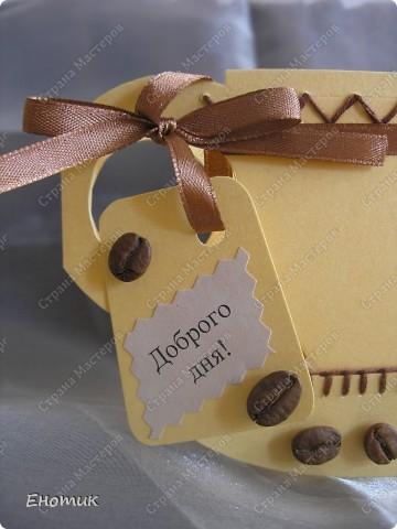 """В очередное путешествие по сети Интернет мною была найдена интересная идея открытки """"Чашка"""". Вот ссылки на моих вдохновителей и выкройку к открытке: http://scrapalbum.blogspot.com/2010/01/tea-time.html http://ilowescrap.pl/wpis.php?postPage=8 фото 11"""