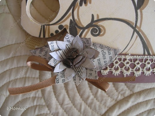 """В очередное путешествие по сети Интернет мною была найдена интересная идея открытки """"Чашка"""". Вот ссылки на моих вдохновителей и выкройку к открытке: http://scrapalbum.blogspot.com/2010/01/tea-time.html http://ilowescrap.pl/wpis.php?postPage=8 фото 5"""