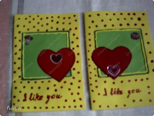 Открытки с сердечками 3 фото 1