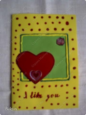 Открытки с сердечками 3 фото 2