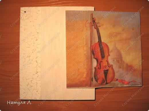 Подарок коллеге на день рождения. Она когда-то играла на скрипке фото 6