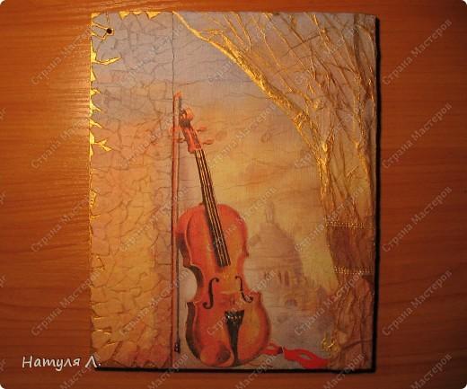 Подарок коллеге на день рождения. Она когда-то играла на скрипке фото 18