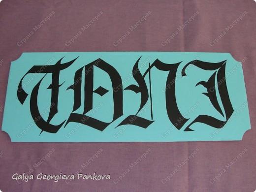 Надпис  в готическом стиле, използовала акрильной  красок и кракелюр. фото 2