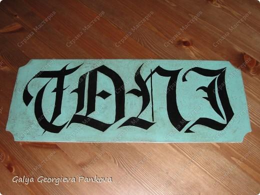 Надпис  в готическом стиле, използовала акрильной  красок и кракелюр. фото 1