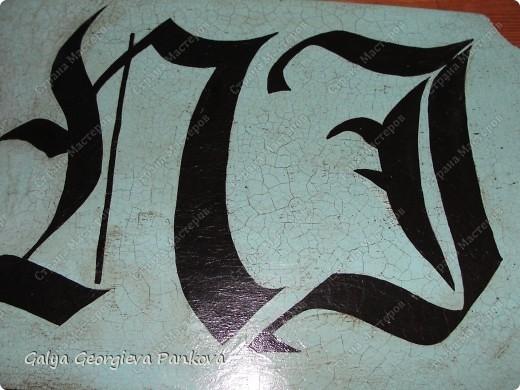 Надпис  в готическом стиле, използовала акрильной  красок и кракелюр. фото 3