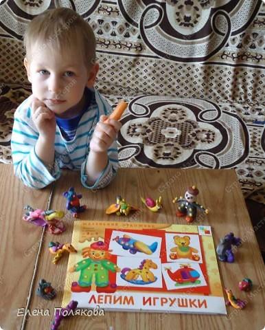 """Есть у нас замечательный альбом от """"Мозаики-Синтез"""", который называется """"Лепим игрушки"""", где весь процесс лепки показан по шагам. Вот глядя на эти картинки Алеша вместе с бабушкой слепил эти игрушки. фото 1"""