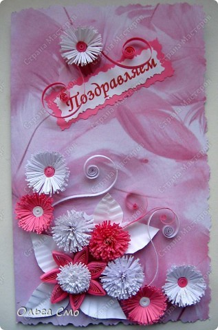 Сделала открытку в дополнение к Бутылочке http://stranamasterov.ru/node/99638 и подарила комплект на день Рождения.