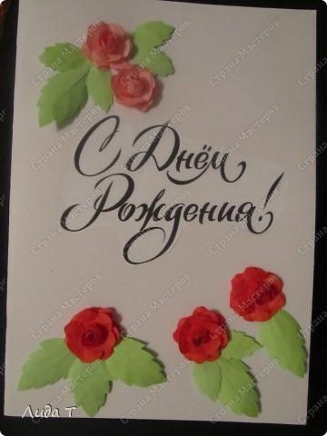 Спасибо огромное Ольге Ольшак за ее чудесные работы! фото 1