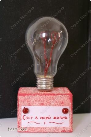 Никак фон не получалось подобрать - лампочка не четко получается :( фото 2