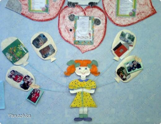 Вот так на скорую руку я оформила мини - выставку фотографий и поделок, посвященную Дню Пожилого Человека.  фото 2