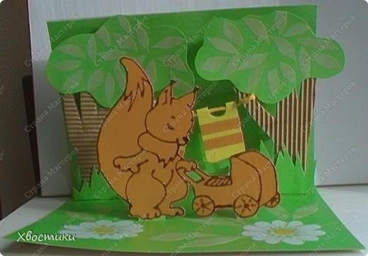"""Вот такую открыточку я сделала в подарок молодой маме на её день рождения. С обратной стороны будет стихотворение """"Счастье - это просто..."""" (http://stranamasterov.ru/node/76686) Спасибо, Лариса, за стихотворение! фото 1"""