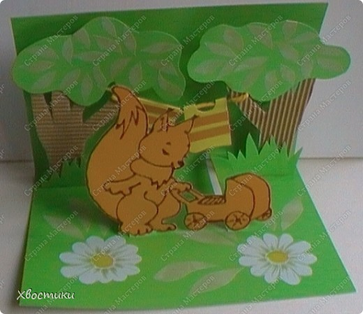 """Вот такую открыточку я сделала в подарок молодой маме на её день рождения. С обратной стороны будет стихотворение """"Счастье - это просто..."""" (http://stranamasterov.ru/node/76686) Спасибо, Лариса, за стихотворение! фото 5"""