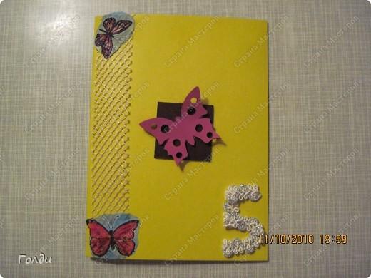 слева открытка для девочки Даши, справа - для бабушки. У них в один день день рождения,накануне Вике пришлось потрудиться)) фото 2
