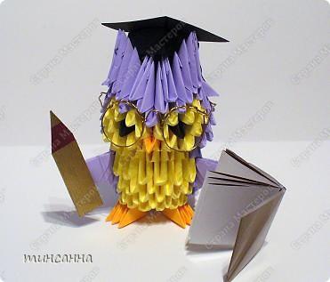 Модульное оригами мудрая сова