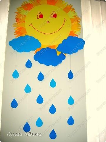 Это солнышко мы делали с малышами в конце прошлого учебного года (ссылка на работу будет ниже).  фото 2