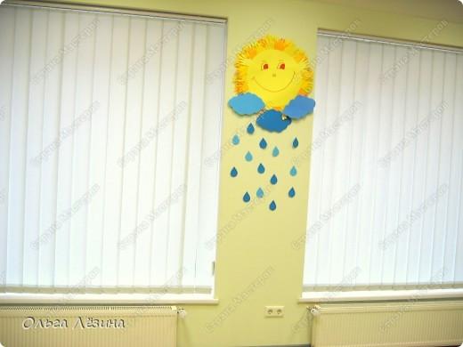 Это солнышко мы делали с малышами в конце прошлого учебного года (ссылка на работу будет ниже).  фото 4