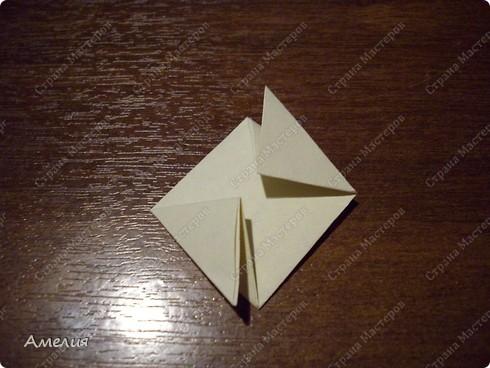 Хочу представить еще один МК на Глобик от Томоко Фусе фото 28