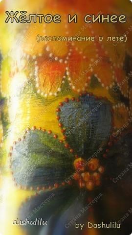 """Бутыль цветочная """"Синее и желтое"""" фото 1"""