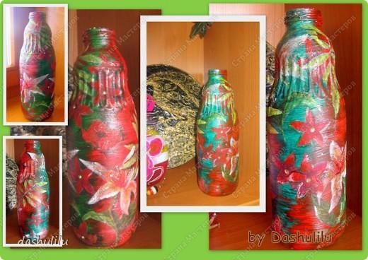 """Бутыль цветочная """"Красное и зеленое"""""""