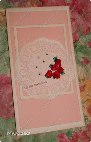 Сотворила открыточки ко дню рождения. фото 1