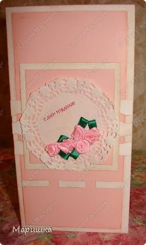 Сотворила открыточки ко дню рождения. фото 3