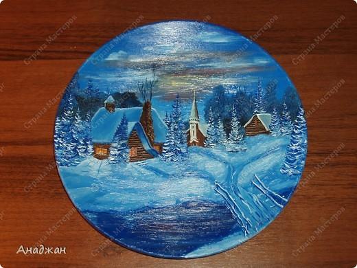Керамическая тарелка. Написана маслом. фото 1