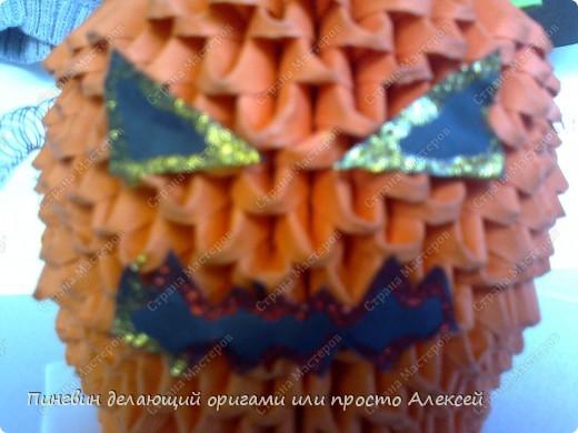 Хэллоуинская тыква из модулей. фото 2