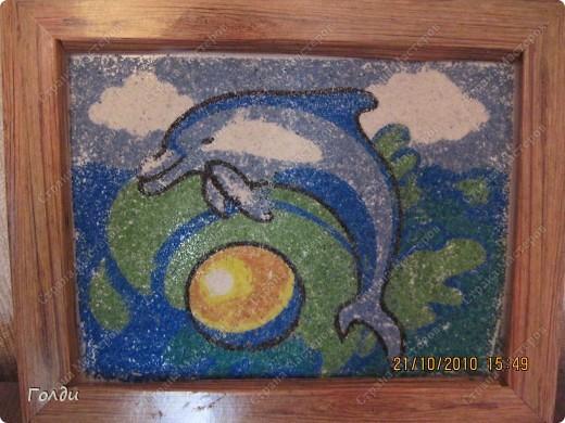 Картинка из песка