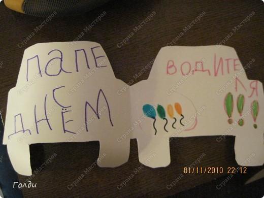 Идею открытки взяли у Александры ( kaktus) Спасибо за идею! фото 2