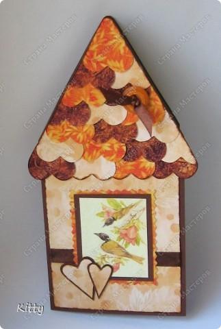 Вот такой любовно-семейный домик на днях у меня получился... фото 1
